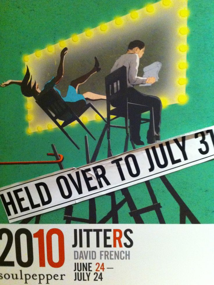 Soulpepper Jitters poster. Now in the museum at Bay Roberts, NL.