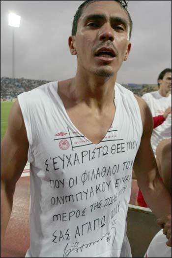 Giovanni silva de oliveira olympiakos