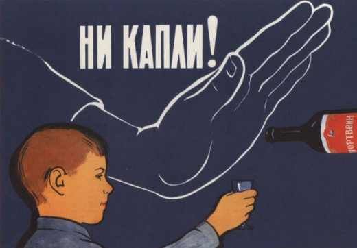Soviet anti-alcohol poster :)