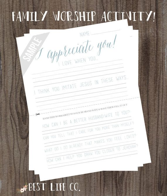JW Marriage Jehovah's Witness Family Worship Night Ideas Tools Worksheets Goals Sheet Couples