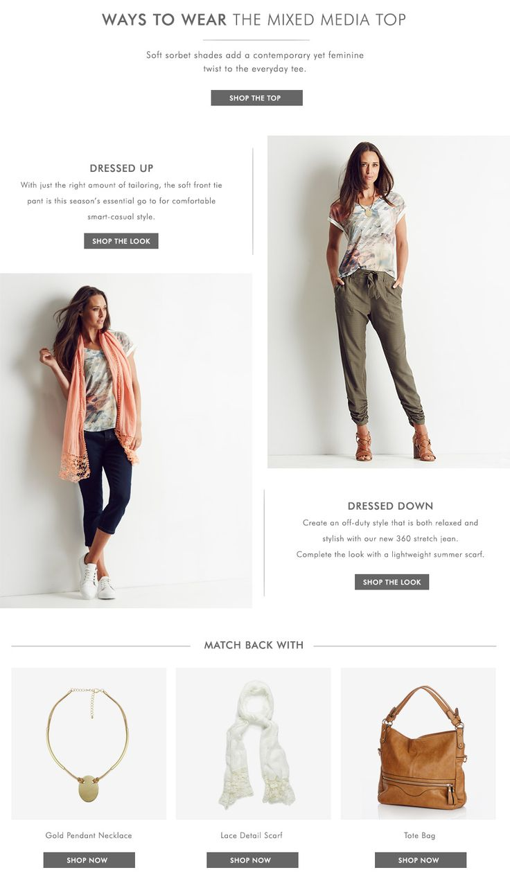Ways to Wear Buy women's clothing online.