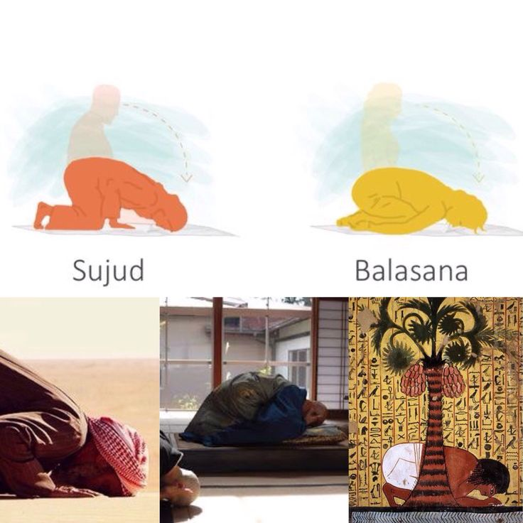 #Namaz ,#Yoga ,#Meditasyon  #SECDE - #BALASANA #Sujud is the most important position in #prayer. This position stimulates the brain's frontal cortex. It leaves the heart in a higher position than the brain, which increases flow of blood into upper regions of the body, especially the head and lungs. This allows mental toxins to be cleansed. This position allows stomach muscles to develop and prevents growth of flabbiness in the midsection. It maintains proper position of fetus in pregnant…