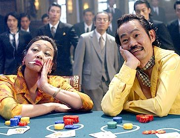 Kung Fu Hustle.. one of the funniest movies ever!