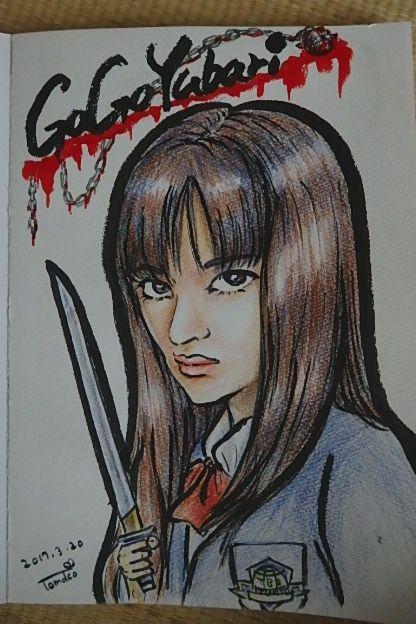 キルビルのGOGO夕張で有名な栗山千明さん描く