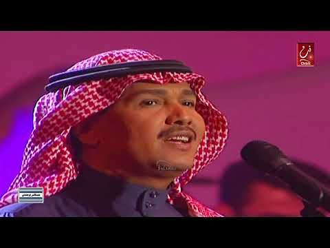 الفنان محمد عبده سلم عليا البحرين ١٩٩٩م Youtube Festival Captain Hat Captain Hat