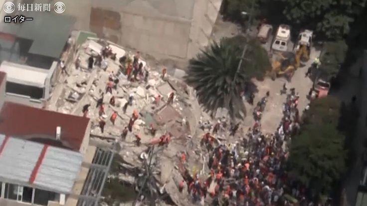 (2017/9)米地質調査所(USGS)によると、メキシコ中部プエブラ州内陸部で現地時間19日午後1時14分(日本時間20日午前3時14分)ごろ、マグニチュード(M)7.1の地震が起きた。ロイター通信によると、少なくとも149人が死亡した。首都メキシコ市など各地で多数の建物が崩壊しており、さらに犠牲者が増える恐れがある。メキシコでは南部で7日、M8.1の地震が起き、6万棟以上の住宅が被害を受けて98人が亡くなったばかり。(ロイター)2017年9月20日公開