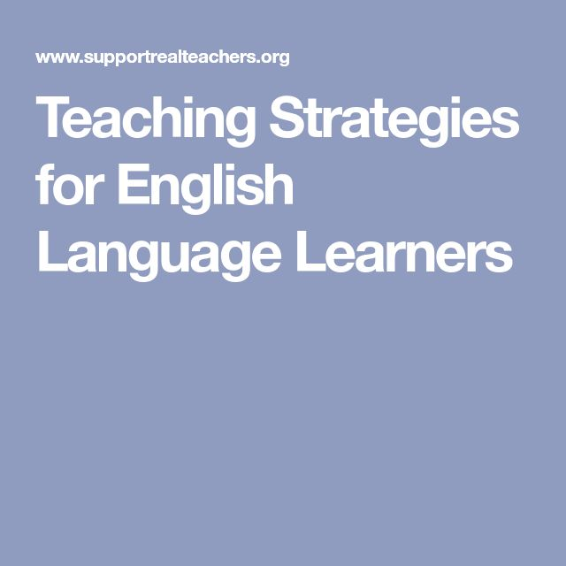 This web page has many resources and strategies for teaching ELL students. Some of the resources include videos, strategies, definitions, assignments and activities, and printables.