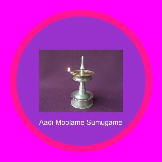 """Chanting the mantra """"Aadi Moolame Sumugame"""" 1008 times daily for 6 consecutive days - one can achieve anything and everything"""