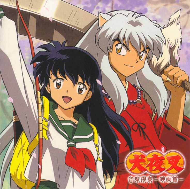 Best 1255 Inuyasha Images On Pinterest: 17 Best Images About Anime On Pinterest