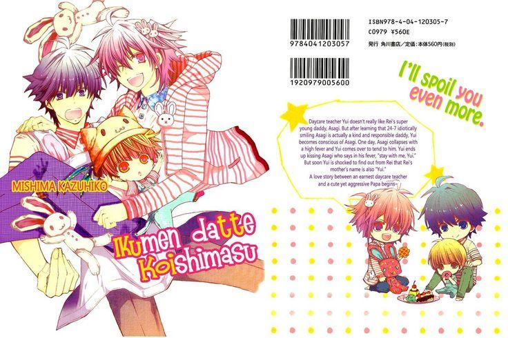 Ikumen Datte Koishimasu. Manga Complete