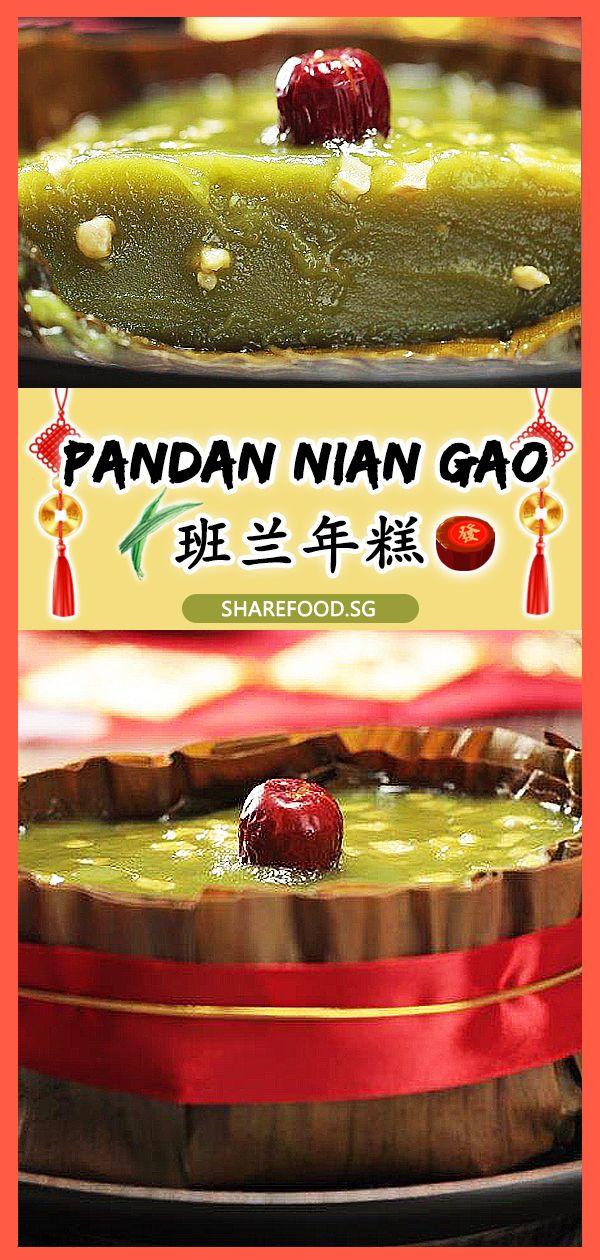 Easy Pandan Nian Gao in 2020 Chinese new year desserts