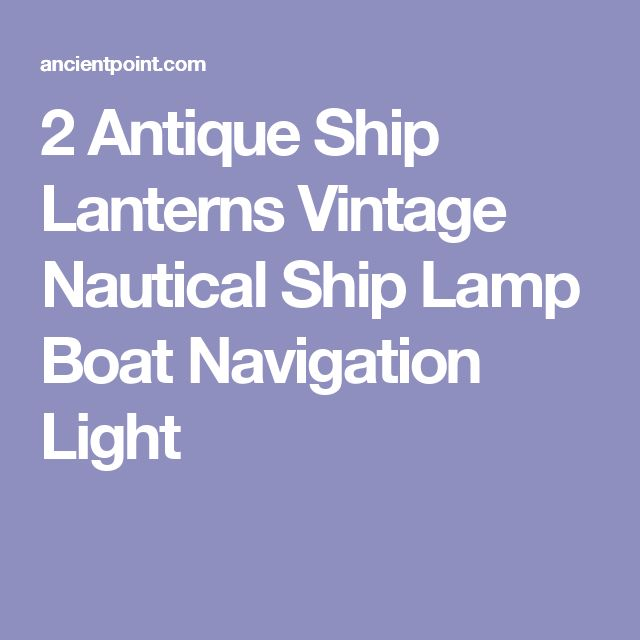 Best 25 Navigation Lights Ideas On Pinterest Navigation