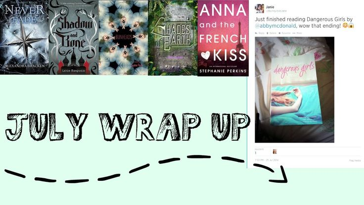 July Wrap Up & Upcoming Giveaway