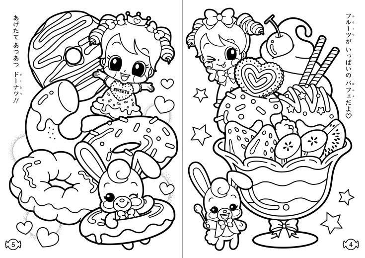 Coloring Pages Cute Food Fresh Kawaii Mr Dong 7619d8a2e3