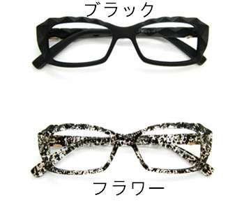 メガネの通販超軽量メガネフレーム幾何学模様デザイン伊達メガネフレームレンズなし男女クラッシククールダテメガネ
