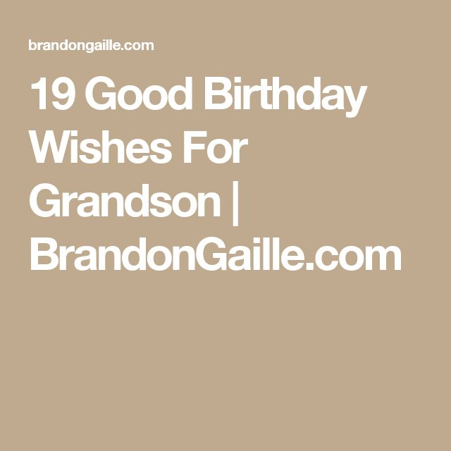 19 Good Birthday Wishes For Grandson   BrandonGaille.com