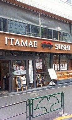 """Itamae Sushi - Restaurant founded by the Hong Kong """"Sushi King"""" Ricky Cheng. This of course is not the best sushi you can find, but you will not find a sushi restaurant with this cost performance at this convenient location in Roppongi! English menu available"""