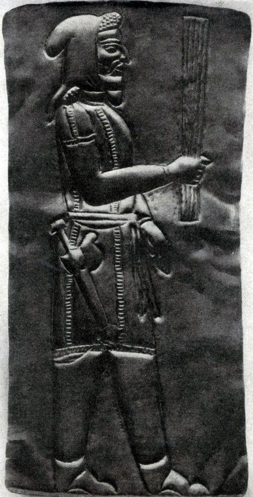 344. Сак. Золотая пластинка из Аму-Дарьинского клада. Длина 15 см. 4—3 вв. до н. э. Лондон. Британский музей.