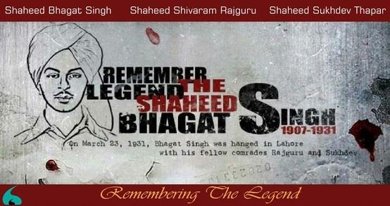 Remembering The Legend.. -Shaheed Bhagat Singh  -Shaheed Shivaram Rajguru -Shaheed Sukhdev Thapar