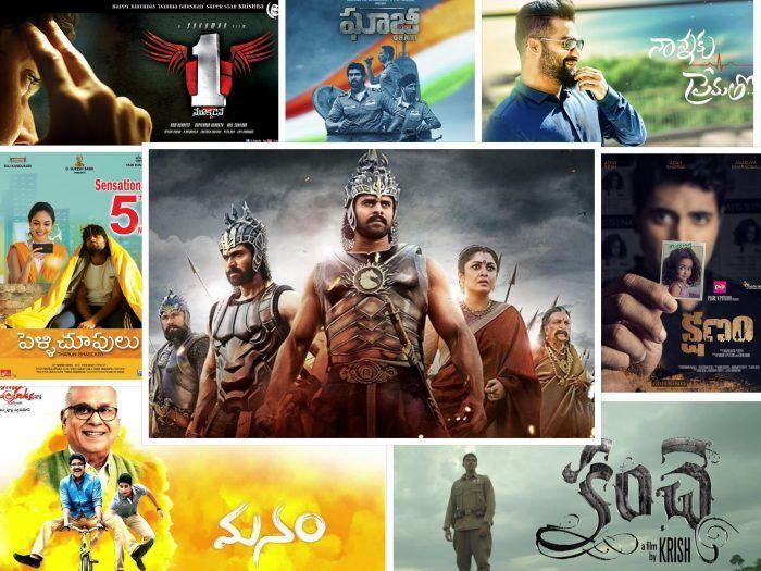 The Changing Face Of Telugu Cinema! |
