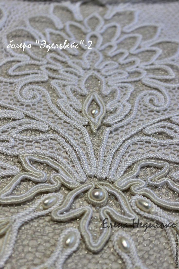 """Купить свадебное болеро-ирландское кружево """"Эдельвейс"""" - белый, рисунок, свадебное кружево, болеро крючком"""