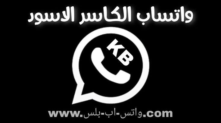 تصميم شعار الجمعية التعاونية الزراعية محافظة الطائف السعودية للتواصل واتس اب 00971555724663 00201151550041 Arabic Art Web Design Agricultural Cooperatives