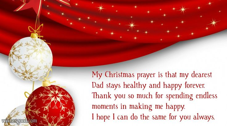 Here we are providing the best and latest Christmas Wishes For Dad, Find beautiful images and wishes for Christmas Wishes For Dad 2016 for Merry Christmas