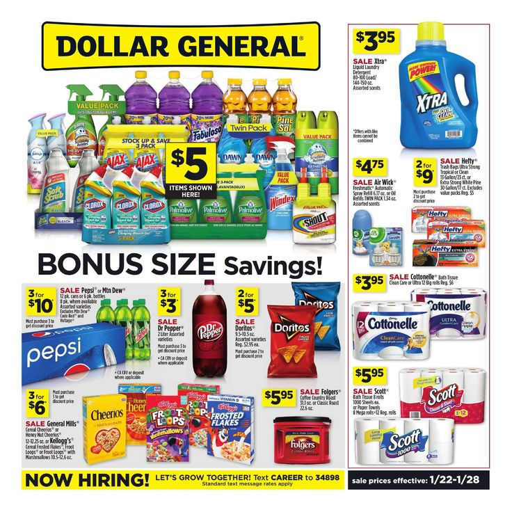 Dollar General Weekly Ad January 22 - 28, 2017 - http://www.olcatalog.com/grocery/dollar-general-weekly-ad.html