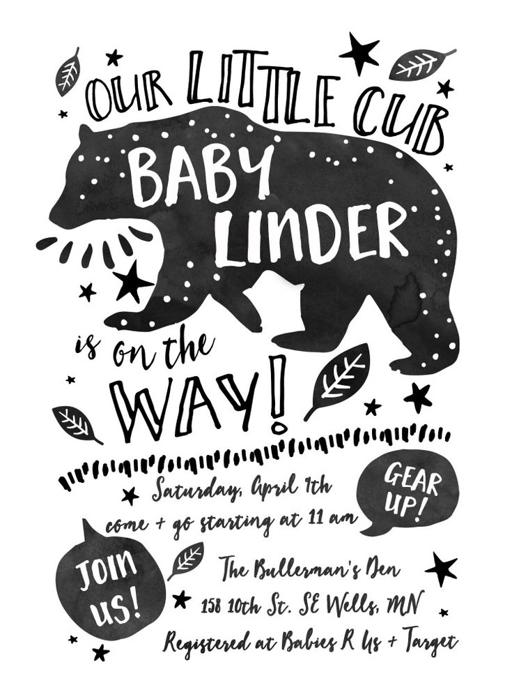 baby shower // adventure // invitation // paper // stationery // front // little cub // baby bear // etsy // woodland // cub // mama bear