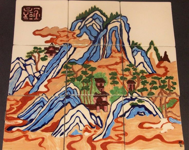 Hand Painted Tiles Mural Decorative Asian Mountain Scene 9 Pieces-10 x-10 Set of nine tiles depicting a mountain scene. Clear glaze over the painting. There is a hard glue on thebottom and some small piece of a gray grout still on side of tiles.  Measurements: 10 inches X 10 inches-- Together  Link to store in Bio. #reuse #repurpose #eBaylife #topratedseller #powerseller #auction #dholdandnew