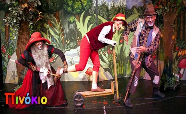 """5€ από 10€ για μία (1) είσοδο στη θεατρική παράσταση «Πινόκιο» με τον αγαπημένο ήρωα μικρών και μεγάλων, να προσφέρει χαμόγελα και πλούσια διδάγματα ξετυλίγοντας τις απροσδόκητες περιπέτειες του στην παιδική σκηνή του θεάτρου """"Μπροντγουαίη. Έκπτωση 50%!!  http://www.deal4kids.gr/deals.php?id=304"""