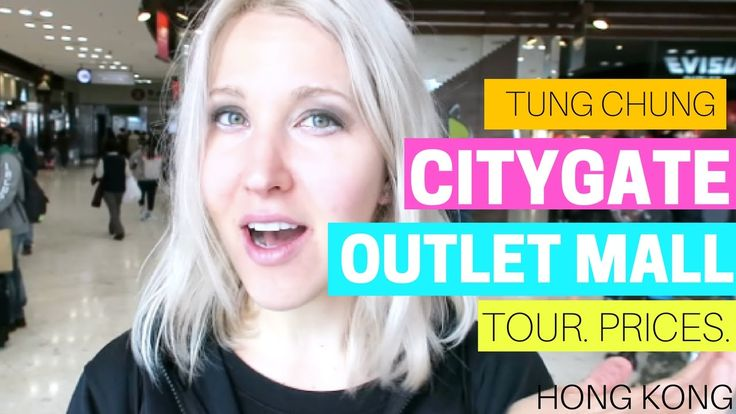 CITYGATE OUTLETS TUNG CHUNG HONG KONG - PRICES & TOUR