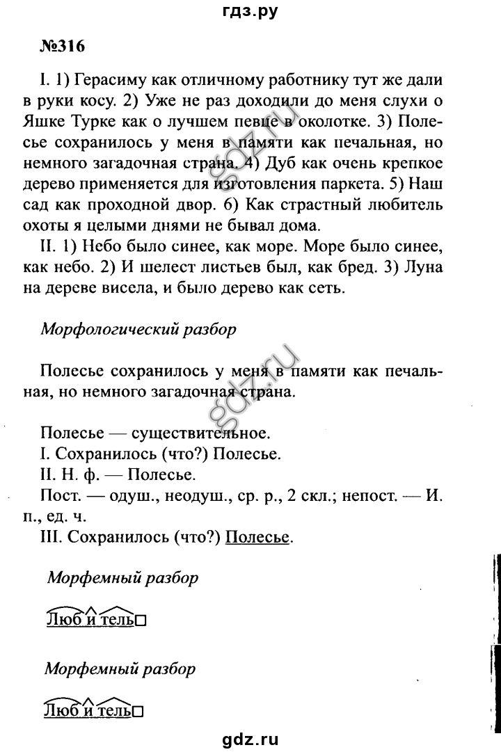 Гдз физика 9-11 сборник задач степанова 2-е издание