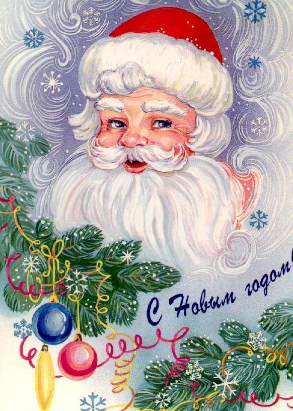Новый год 2000 открытка, картинки для