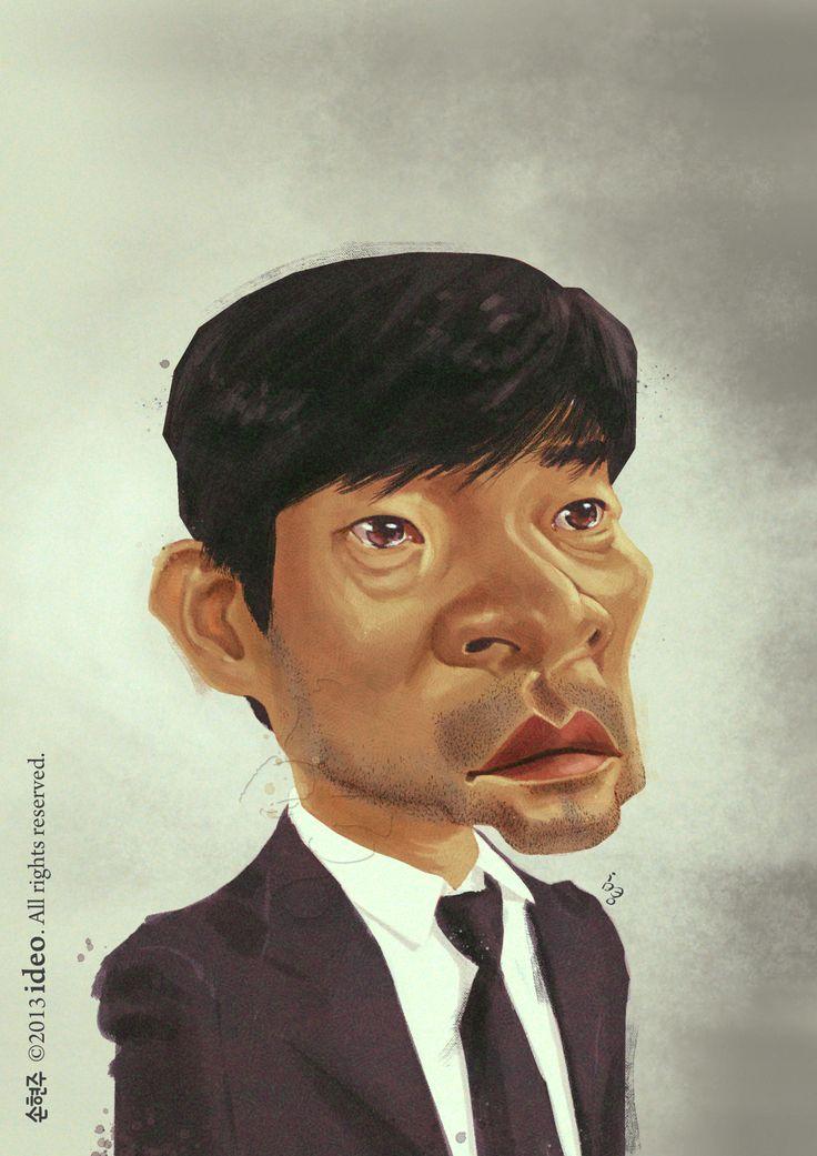 Son Hyeon Ju