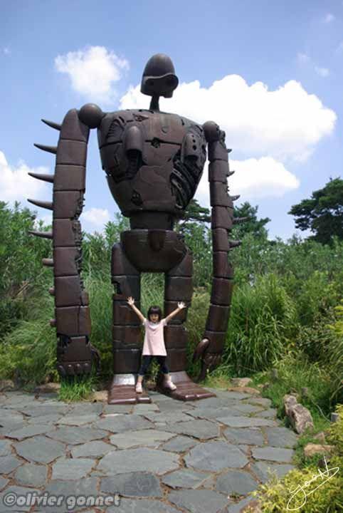 Musée de #Ghibli #Japon
