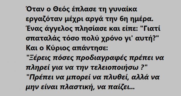 ovhe (3)