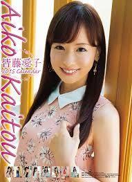 「aiko kaitou」の画像検索結果