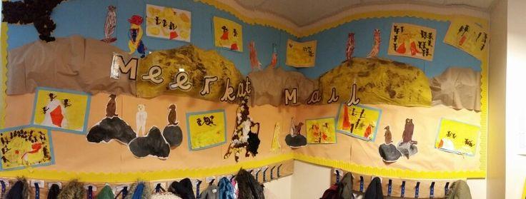 Meerkat mail display