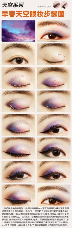 Aurora Sky Asian eyes makeup for fall. Beautiful purples!