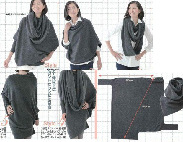 The 5 way sweater-poncho and scarf. Would look awful on me but I love that this exists.