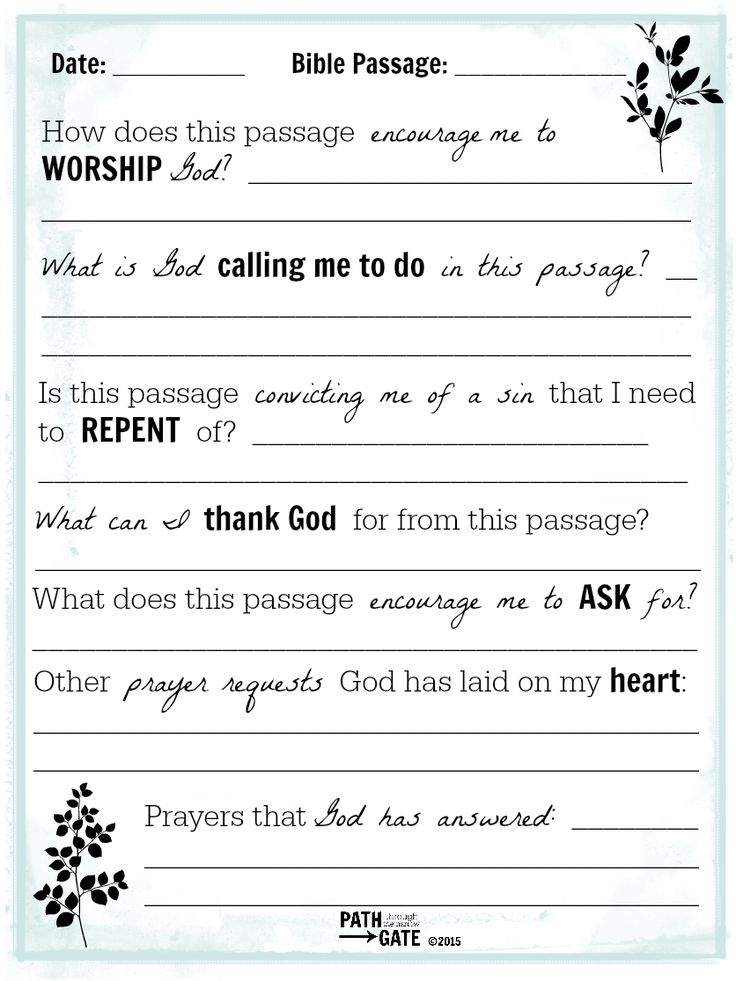 printable journal pages about Bible reading and prayers