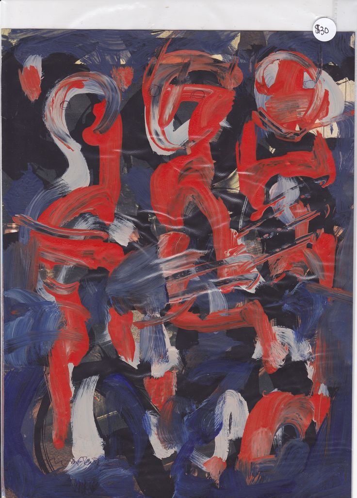 Small expressive painting by D Moopoo- three figures. Red bounces off indigo.