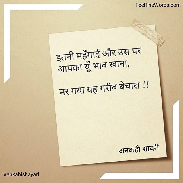 Quotes for truths | quotes | Love quotes in hindi