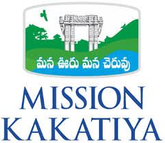 Short essay on the Mission Kakatiya for children and students. The mission was launched by Chief Minister Kalvakuntla Chandrashekar Rao