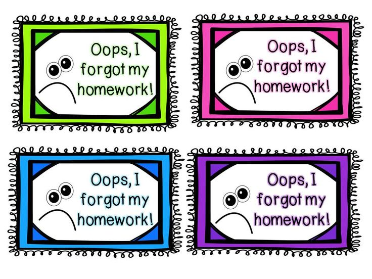 Homework Passes Pros And Cons img-1