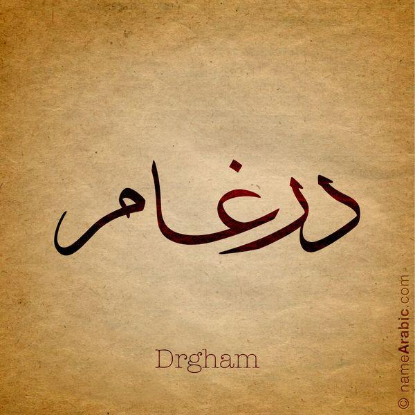 Hejazi Arabic