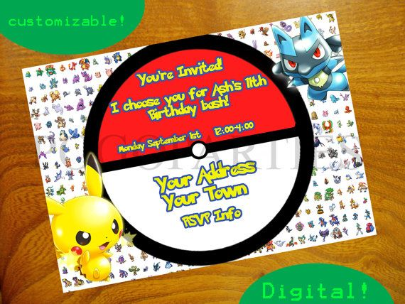 Printable Pokemon Customizable Personalized Pikachu And
