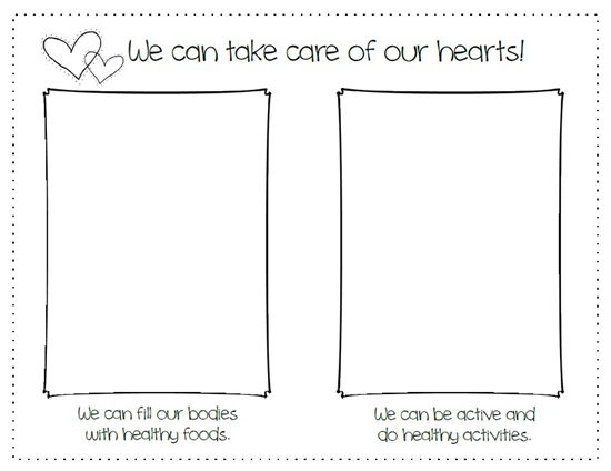 """""""We Can Take Care Of Our Hearts!"""" Heart Health Month Activity for Preschool, Kindergarten, and Elementary Grades. {FREE Printable Worksheet}"""