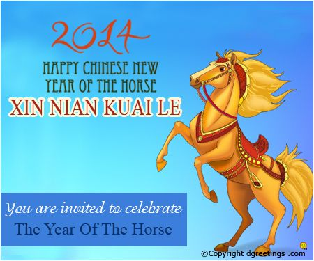 Dgreetings - Happy Chinese New Year Of The Horse.